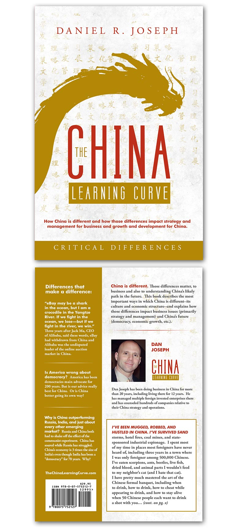 china-learning-curvebook